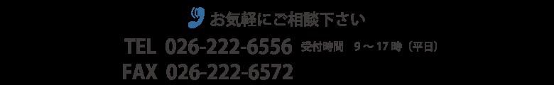 contactform2